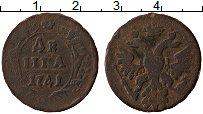 Изображение Монеты 1741 – 1761 Елизавета Петровна Деньга 1741 Медь VF