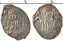 Изображение Монеты 1534 – 1584 Иван IV Грозный 1 копейка 1535 Серебро VF-