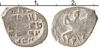 Изображение Монеты 1534 – 1584 Иван IV Грозный 1 копейка 1535 Серебро VF- Княжеская  копейка.