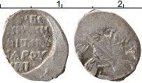 Изображение Монеты 1534 – 1584 Иван IV Грозный 1 копейка 1547 Серебро VF-