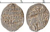 Изображение Монеты 1534 – 1584 Иван IV Грозный 1 копейка 1547 Серебро VF- Царская копейка. Пск