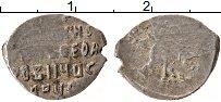 Изображение Монеты Россия 1598 - 1605 Борис Годунов 1 копейка 1601 Серебро VF-