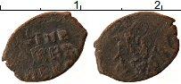 Изображение Монеты Россия 1645-1676 Алексей Михайлович 1 копейка 1655 Медь VF-