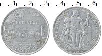 Изображение Мелочь Полинезия 5 франков 1991 Алюминий XF- Протекторат Франции