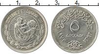 Изображение Монеты Египет 5 пиастров 1971 Медно-никель XF 25 лет детского фонд