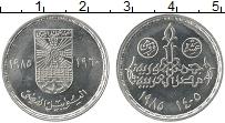 Изображение Монеты Египет 10 пиастров 1985 Медно-никель UNC- 25 лет Национального