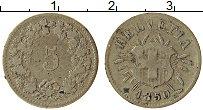 Изображение Монеты Швейцария 5 рапп 1850 Медно-никель VF Герб