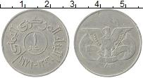 Продать Монеты Йемен 1 риал 1975 Медно-никель