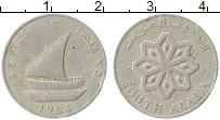 Изображение Монеты Азия Южная Аравия 25 филс 1964 Медно-никель VF