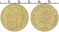 Изображение Монеты Руанда 50 франков 1977 Латунь XF