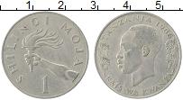 Изображение Монеты Танзания 1 шиллинг 1966 Медно-никель XF Кванза Райс