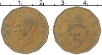 Изображение Монеты Танзания 5 сенти 1970 Медь XF Кванза Райс