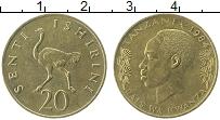 Изображение Монеты Танзания 20 сенти 1984 Латунь XF Страус
