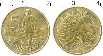 Изображение Монеты Эфиопия 5 центов 1977 Латунь XF Солдаты, лев