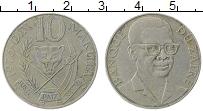 Изображение Монеты Заир 10 макута 1976 Медно-никель VF