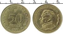 Изображение Монеты Аргентина 50 песо 1981 Латунь XF