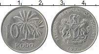 Изображение Монеты Нигерия 10 кобо 1976 Медно-никель XF Пальмы