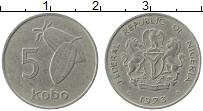 Изображение Монеты Нигерия 5 кобо 1973 Медно-никель XF Фрукты