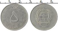 Изображение Монеты Афганистан 5 афгани 1980 Медно-никель VF Герб