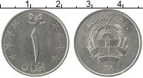 Изображение Монеты Афганистан 1 афгани 1980 Медно-никель XF Герб