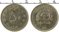 Изображение Монеты Афганистан 50 пул 1980 Латунь XF