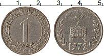 Изображение Монеты Алжир 1 динар 1972 Медно-никель VF