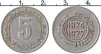 Изображение Монеты Алжир 5 сантим 1977 Алюминий VF
