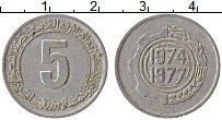 Изображение Монеты Алжир 5 сантим 1974 Алюминий VF