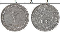 Изображение Монеты Алжир 2 сантима 1964 Алюминий XF