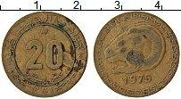 Изображение Монеты Алжир 20 сентим 1975 Латунь VF ФАО. Голова барана