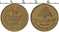 Изображение Монеты Ливан 25 пиастров 1972 Латунь XF Кедр