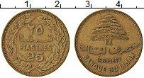 Изображение Монеты Ливан 25 пиастров 1969 Латунь VF