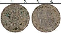 Изображение Монеты Сьерра-Леоне 10 центов 1964 Медно-никель VF