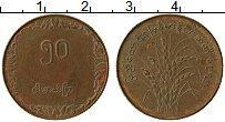 Изображение Монеты Бирма 50 пья 1975 Латунь XF ФАО