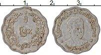 Изображение Монеты Бирма 5 пья 1966 Алюминий VF Президент