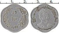 Изображение Монеты Бирма 25 пья 1966 Алюминий XF Президент