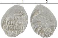 Изображение Монеты 1534 – 1584 Иван IV Грозный 1 копейка 0 Серебро VF ПСКОВ    IВЯ