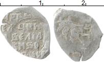 Изображение Монеты 1534 – 1584 Иван IV Грозный 1 копейка 0 Серебро VF НОВГОРОД   К АН