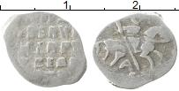 Изображение Монеты 1534 – 1584 Иван IV Грозный 1 копейка 0 Серебро VF ПСКОВ   А