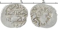 Изображение Монеты 1534 – 1584 Иван IV Грозный 1 копейка 0 Серебро VF ПСКОВ   Р ВИ