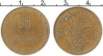 Изображение Монеты Бирма 25 пья 1980 Латунь XF ФАО
