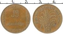 Изображение Монеты Бирма 25 пья 1980 Латунь XF