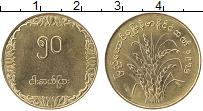Продать Монеты Бирма 50 пья 1976 Латунь
