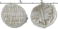 Изображение Монеты 1534 – 1584 Иван IV Грозный 1 копейка 0   НОВГОРОД   АЛ