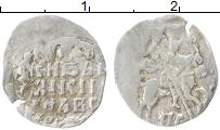 Изображение Монеты 1534 – 1584 Иван IV Грозный 1 копейка 0   НОВГОРОД   ПС