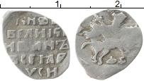 Изображение Монеты 1534 – 1584 Иван IV Грозный 1 копейка 0   НОВГОРОД   ФС