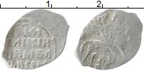 Изображение Монеты 1534 – 1584 Иван IV Грозный 1 копейка 0   НОВГОРОД