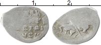 Изображение Монеты 1534 – 1584 Иван IV Грозный 1 копейка 0   ПСКОВ