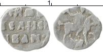 Изображение Монеты 1534 – 1584 Иван IV Грозный 1 деньга 0