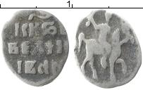 Изображение Монеты 1534 – 1584 Иван IV Грозный 1 деньга 0   Князь Великий Иван